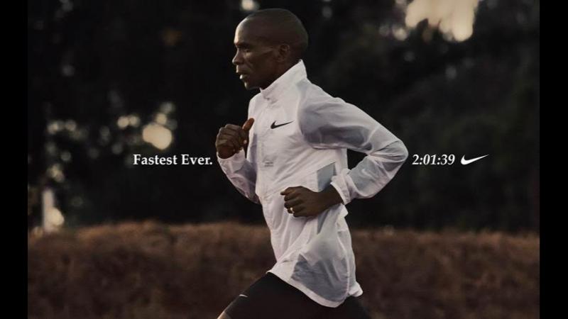 Элиуд Кипчоге вдохновляет бегунов ставить амбициозные цели