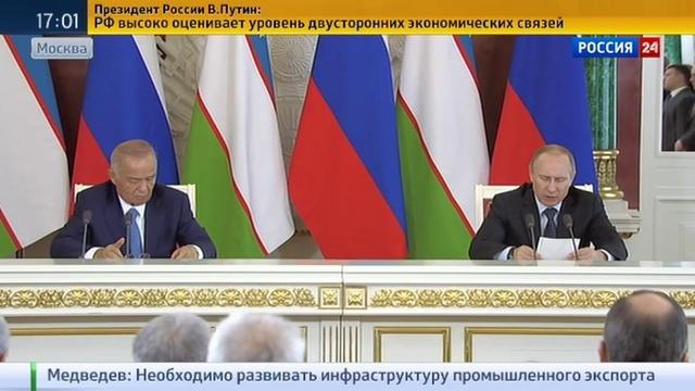 Новости на Россия 24 • Путин назвал Узбекистан стратегическим партнером России