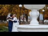 Свадебное фото (слайд шоу) Александр и Алена