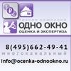 """Юридическая компания """"Одно Окно"""" Орехово-Зуево"""