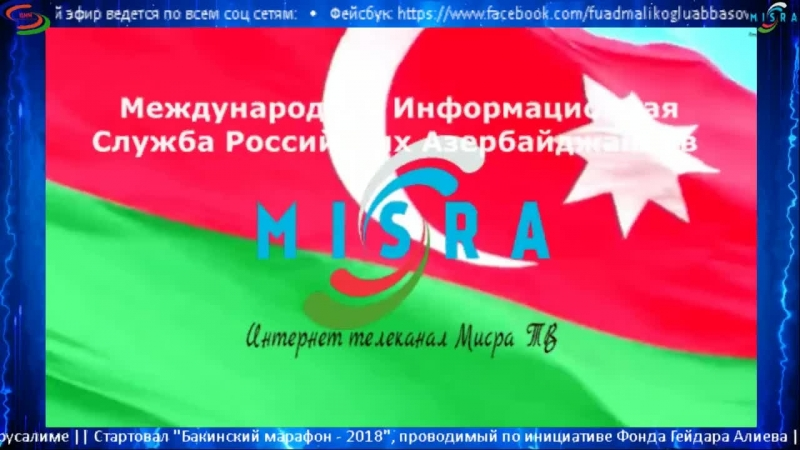 Diasporla Komitəsinin sədri təyin olunmuş Fuad Muradov ilə görüşmə tələbi haqqında canlı yayın.