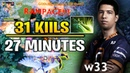W33 RAMPAGE with his Hairy Legs Broodmother - 31 Kills/27 Min