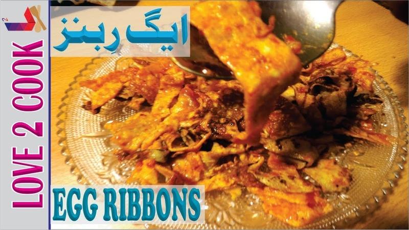 Fried Egg Recipe-Egg Fry Recipes-Egg Recipe In Urdu Hindi 2019