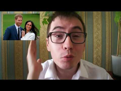 Амебный Анацефал про свадьбу принца Гарри
