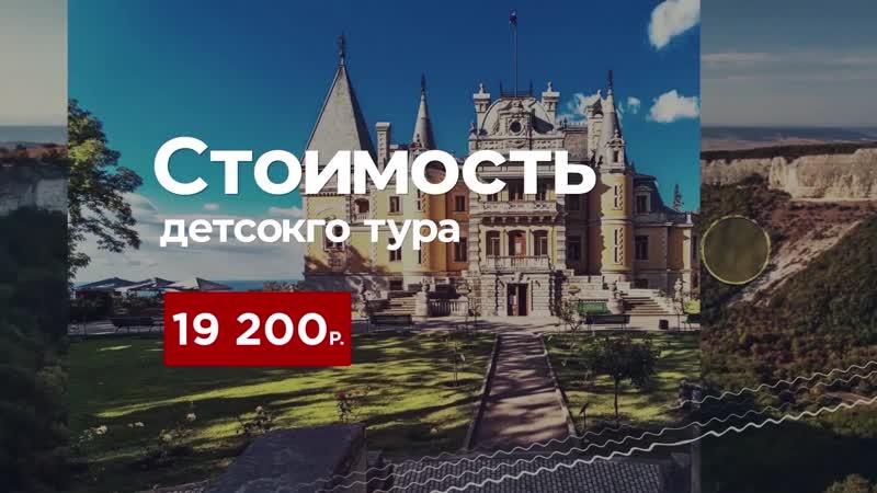 Видеосъемка в Крыму (рекламное видео)