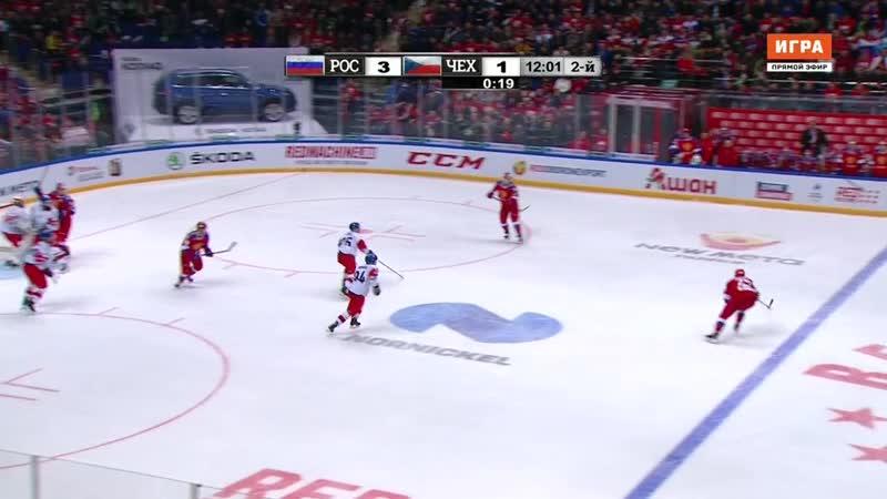 Еврохоккейтур 1819 Кубок Первого Канала Россия-Чехия (15.12.2018)
