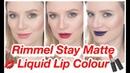 МАТОВАЯ ПОМАДА RIMMEL STAY MATTE LIQUID LIP COLOUR 💋Свотч-видео всех 18 оттенков