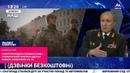 «Расстреливать кровососов!» – украинский генерал сделал резкое заявление на ТВ
