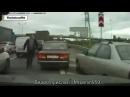 Крутые разборки на дорогах