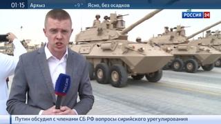 Новости на Россия 24 • Северный гром на страх ИГИЛ: Эр-Рияд и союзники провел