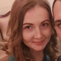 Ekaterina Trifonova