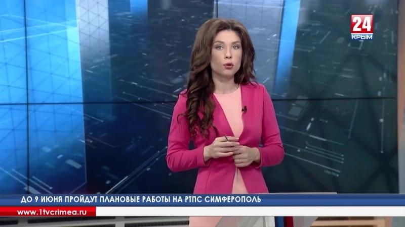 Следком возбудил уголовное дело в отношении директора ГУП РК «Крым-Фармация»