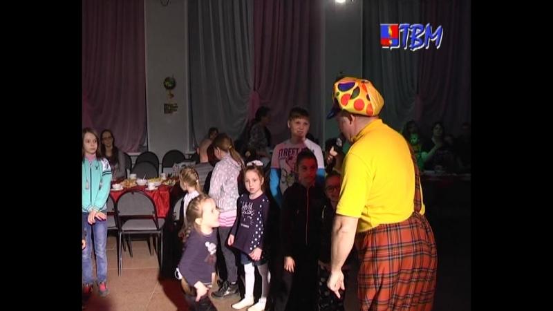 Для многодетных семей. Конкурсно-игровая программа состоялась в центре развития творчества детей и юношества «Полярис».