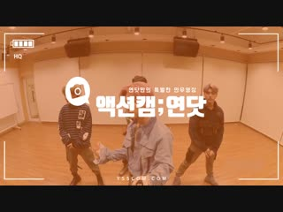 181112 YSSCOME ATEEZ - Pirate King