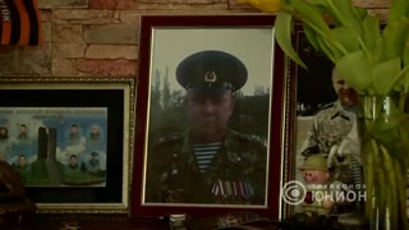 Олег Гришин Медведь Герой ДНР Герой нашего времени
