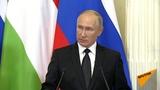 Путин о сбитом в Сирии российском самолете Ил-20