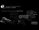Rupes BigFoot. Полировка последнего поколения (720p).mp4