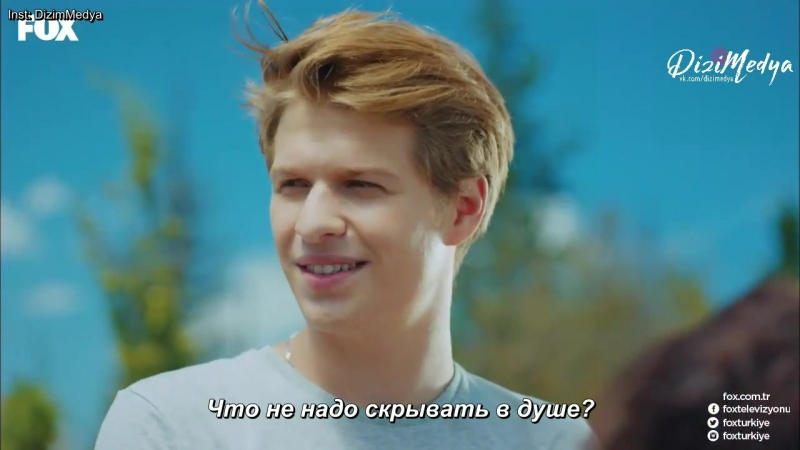 первая любовь 4 -Барыш просит Япрак называть его любимым (рус.суб)