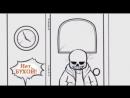 [v- комикс(Я не бухой).mp4
