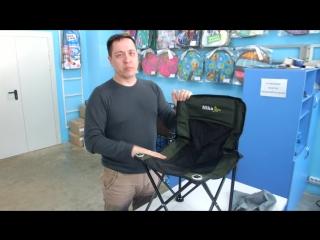 Видеодемонстрация упаковки походного стула Премиум от Ника Трейд