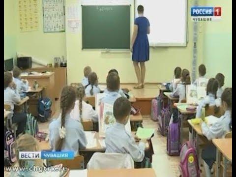 Чебоксарские школы в 2019 году готовы принять рекордное число первоклассников