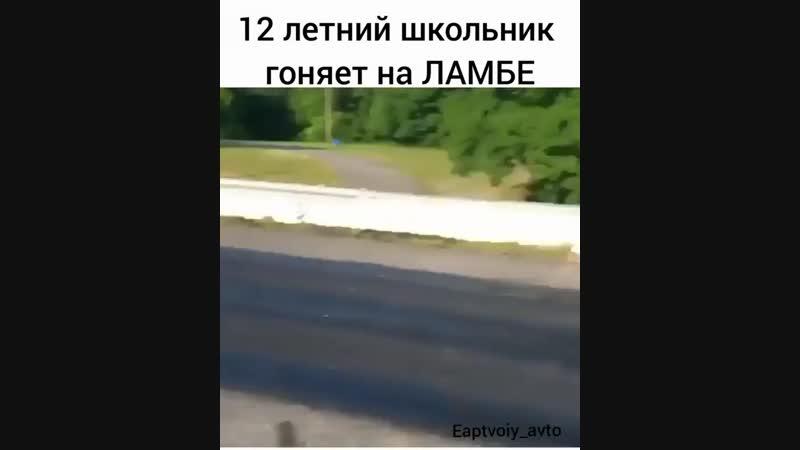 Eaptvoiy avto