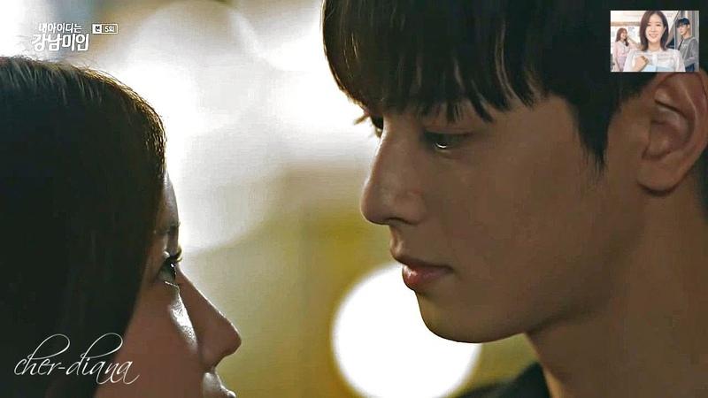 차은우 Cha Eun Woo - I'm Yours (My ID Is Gangnam Beauty)