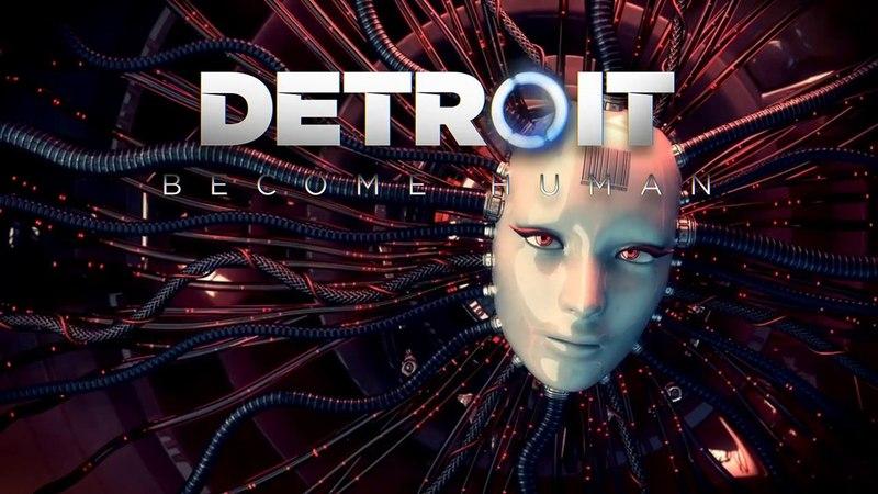 Detroit Become Human | Игра, которую так давно все ждали... часть 1