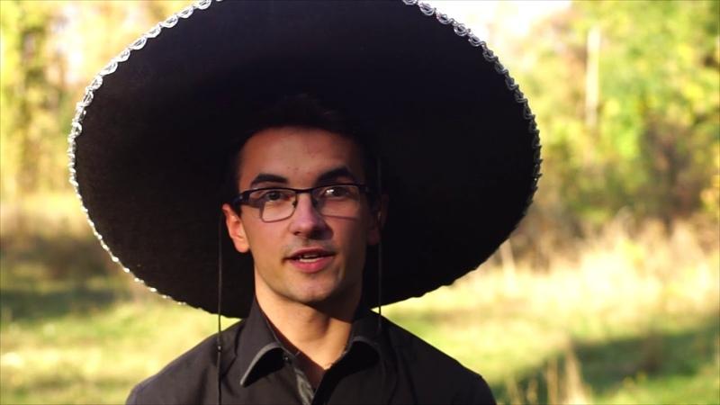 Відеозапрошення на Dia de Muertos