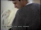 Валерий Меладзе Не Тревожь Мне Душу Скрипка 1995 Клипы.Дискотека 80-х 90-х Совет