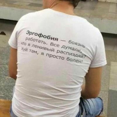 Николай Кудисов
