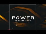 DJ ALEXEYEVICH - POWER
