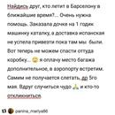 Анастасия Лысенкова фото #2