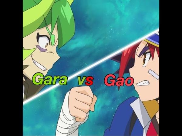 Buddyfight DDD AMV Gao vs Gara (Round 2)
