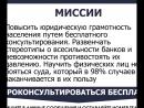 Набежали большие проценты за кредит пишите нам Новосибирск и Новосибирская область