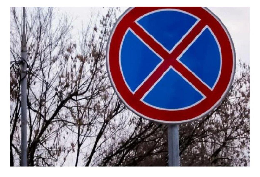 На двух улицах в Тамбове запретили остановку и стоянку