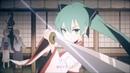 Hatsune Miku - Plot:0 (Magical Mirai 10 Years Anniversary Animated MV)