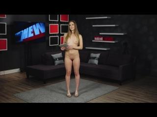 Naked News 2018-01-09