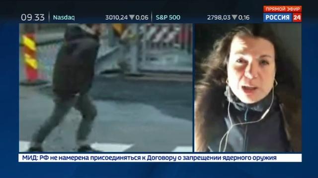 Новости на Россия 24 • Град, снег, упавшие деревья и сорванные крыши: в Европе свирепствует ураган Фредерике