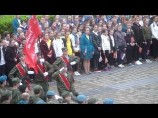 Вынос Знамени Победы