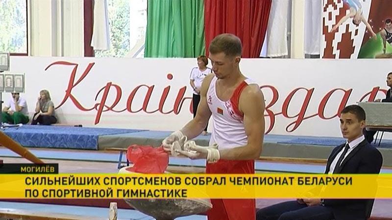 70 спортсменов разыграли медали чемпионата Беларуси по спортивной гимнастике