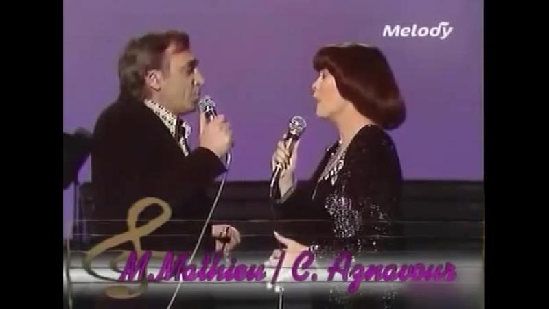Mireille Mathieu Charles Aznavour - «Une vie d'amour»