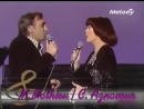 ВЕЧНАЯ ЛЮБОВЬ Мирей Матье и Шарль Азнавур flv