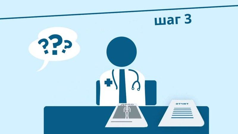 Медицина без границ - е лечение за границей!