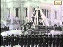 Открытие памятника Александру III. Москва. 1912 год