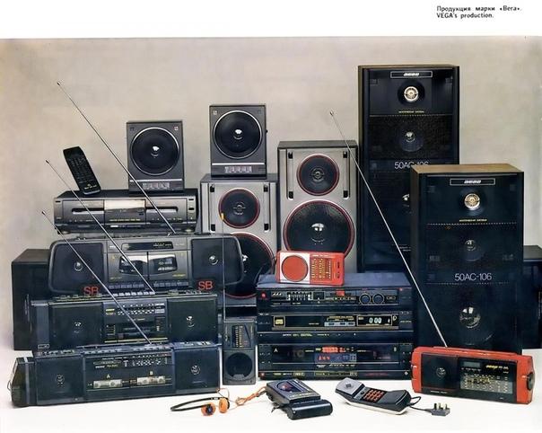 Как была уничтожена отечественная электроника