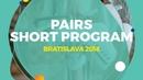 Mcintosh Brooke / Toste Brandon (CAN) | Pairs Short Program | Bratislava 2018