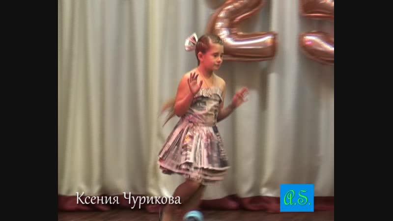 Ксения Чурикова