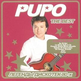 Pupo альбом The Best