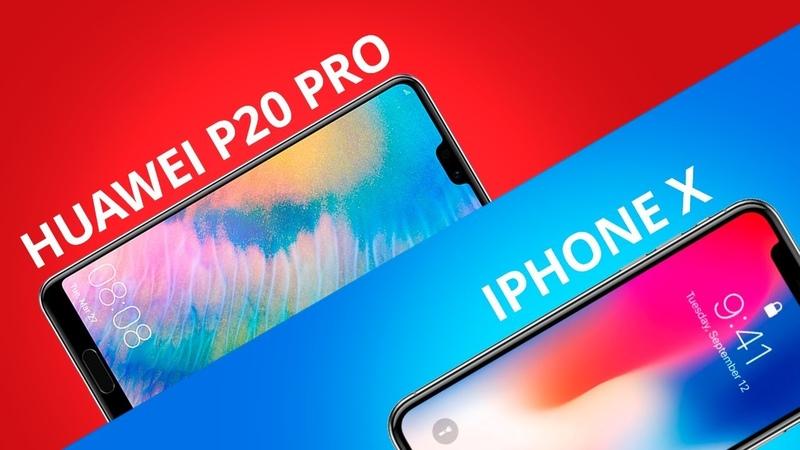 Huawei P20 Pro vs iPhone X [Comparativo]